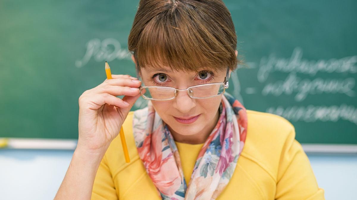 Nauczyciel randki rodzic ucznia