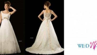 Bajeczna suknia, tren koronkowy dekolt, firma Herm's + GRATIS