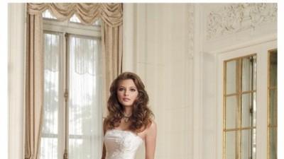 Bajkowa , nowa suknia slubna