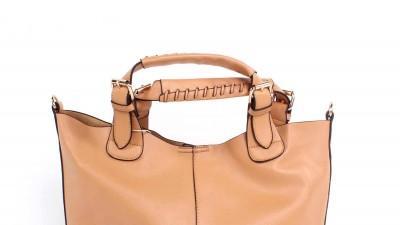 Beżowa torba Classic
