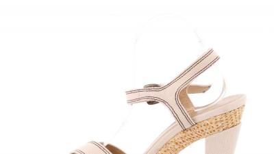 Beżowe platformy sandały