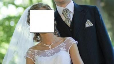 Biała, jednoczęściowa suknia ślubna