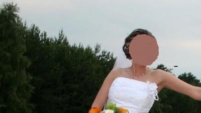 Biała Piękna Suknia Ślubna