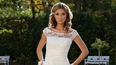Biała suknia 38/40 Sonia Colezzione Speziale z saloniu Margarett