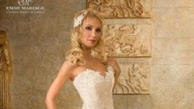 biała suknia ślubna (Emmi Mariage-Romance)rozm.36/38 wzrost165-170cm