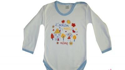 Bodziaki dla niemowląt, na wyprawkę