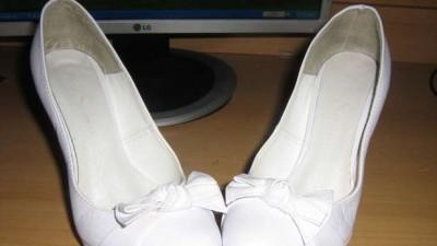 Buciki ślubne