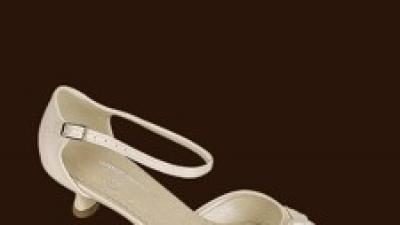 Buty Mark shoes ecru 41 nowe