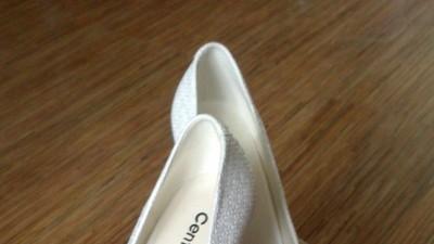 Buty ślubne czółenka, nowe, 39