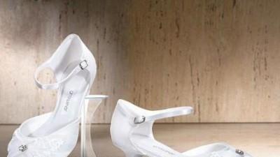 Buty ślubne  roz. 39 obcas 2,5cm delikatny ecru