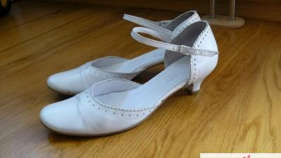 Buty ślubne Ryłko nr. 38