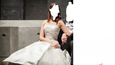Cudna suknia ślubna San Patrick