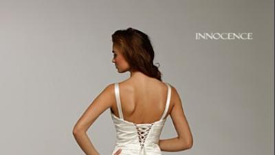 Do sprzedania śliczna suknia ślubna