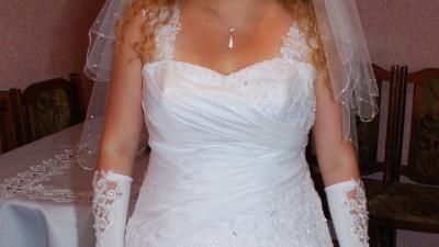 elegancka suknia ślubna