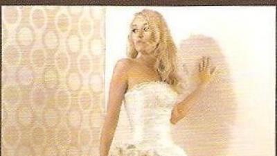 ELEGANCKA SUKNIA ŚLUBNA uzyta tylko na ślubie cywilnym JAK NOWA!!!