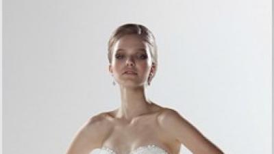 ELLIS BRIDALS elegancka i kobieca, rozm 38/40