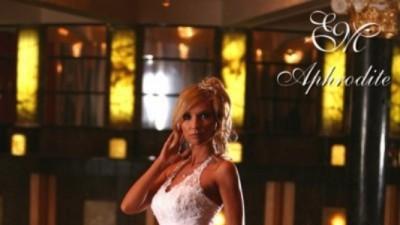 """EMMI MARIAGE """"AFRODYTA""""  34/36/170"""