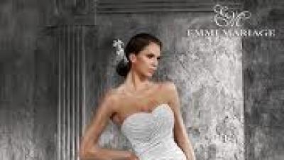 "EMMI MARIAGE ""VANILLA"" 36/168"