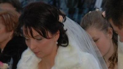 futerko na ślub