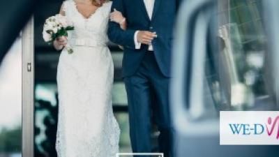 Koronkowa sukinia ślubna -szyk i elegancja