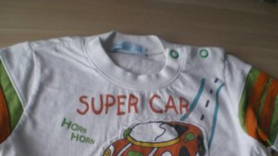 """koszulka dla małego szkarba """"samochód"""""""