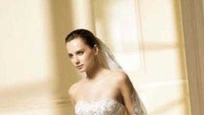 Kupię Suknię La sposa - MANILA lub Pronovias - ODEON