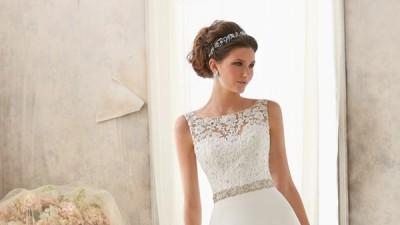 Kupię suknię Mori Lee 5204