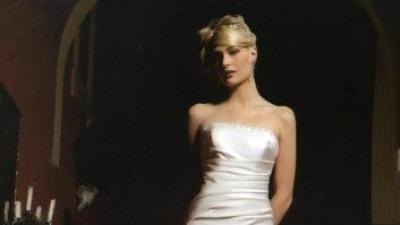 Kupie suknię ślubną firmy DIVINA SPOSA, model ETERMA
