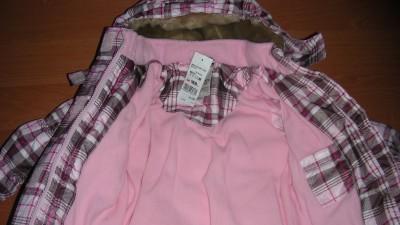 kurtka reserved NOWA 86 + spodnie hello kitty