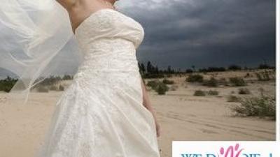 Madonna Nepal przepiękna suknia ślubna