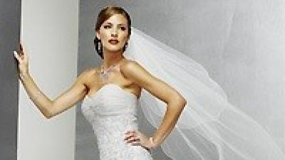 Maggie Sottero model Faye