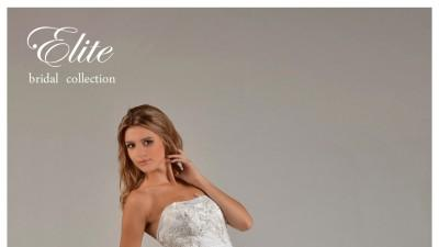 Mam do sprzedania nowa nie uzywana suknie slubna zakupiona w salonie elite