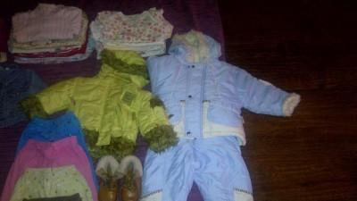 Mega paka dla dziewczynki na jesień zima 1-2 lata