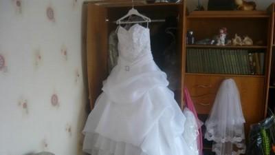 Niepowtarzalna Suknia Ślubna 2009r