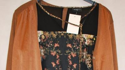 Nowa odzież damska marki Expresso