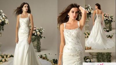 Nowa suknia slubna - 50 %