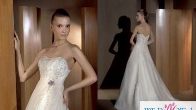 Nowa suknia ślubna ATELIER DIAGONAL 805 ROZ. 34/36 ECRU