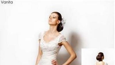 Nowa Suknia Sposabella Vaita