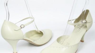 nowe buty ślubne Ryłko smietankowe 40