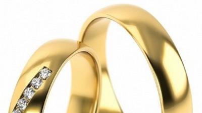 Obrączki złote S270