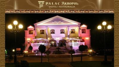 Odsprzedam termin wesela 15.07.2017 Pałac Akropol Lublin