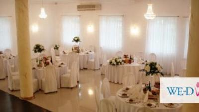 Odstapie termin wesela 18 lipiec 2015