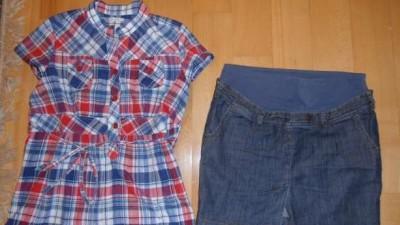 odzież ciążowa