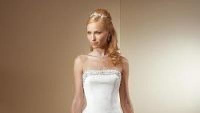 Okazja! Nowa Suknia Ślubna w stylu angielskim