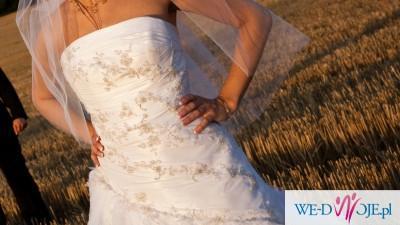 Okazja!! Piekna suknia ślubna + gratisy