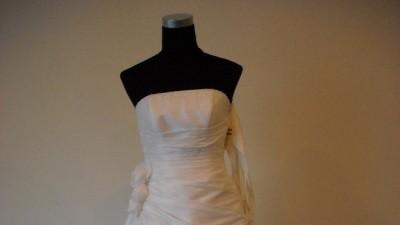 Piękna biała sukienka
