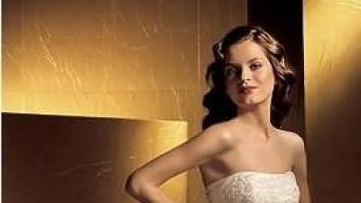 Piękna La Sposa- OKAZJA!!!
