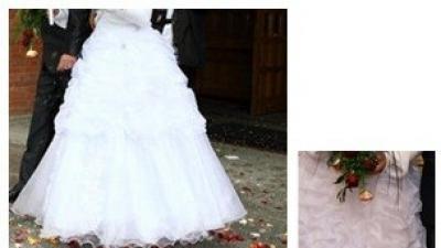 Piekna Snieznobiala Suknia