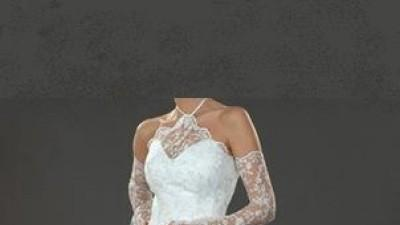 Piękna suknia