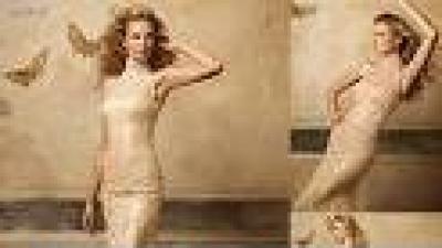 Piękna suknia Pronovias